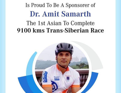 Events Sponsored Trans Siberian Race