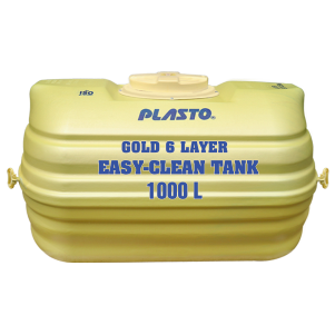 NEW EASY CLEAN TANK 1000 L